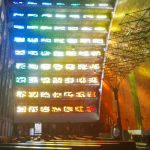 Rainbow light through the glass-stained windows of the Iglesia El Rosario in San Salvador
