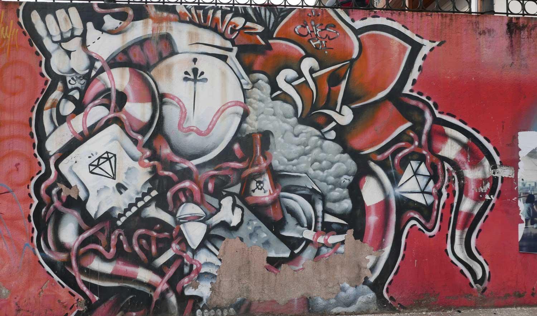 Heart. Street art in San Jose, Costa Rica