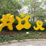 Welcoming sculpture at Santo Domingo del Cerro near Antigua