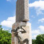 Statue near Mundo Maya in Merida